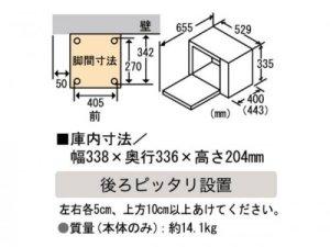 Panasonic エレック オーブンレンジ シルバー NE-M262-Sです。02