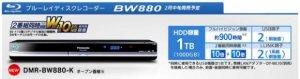 パナソニック☆ブルーレイDIGA 1TB HDD搭載【DMR-BW880】新品入荷01