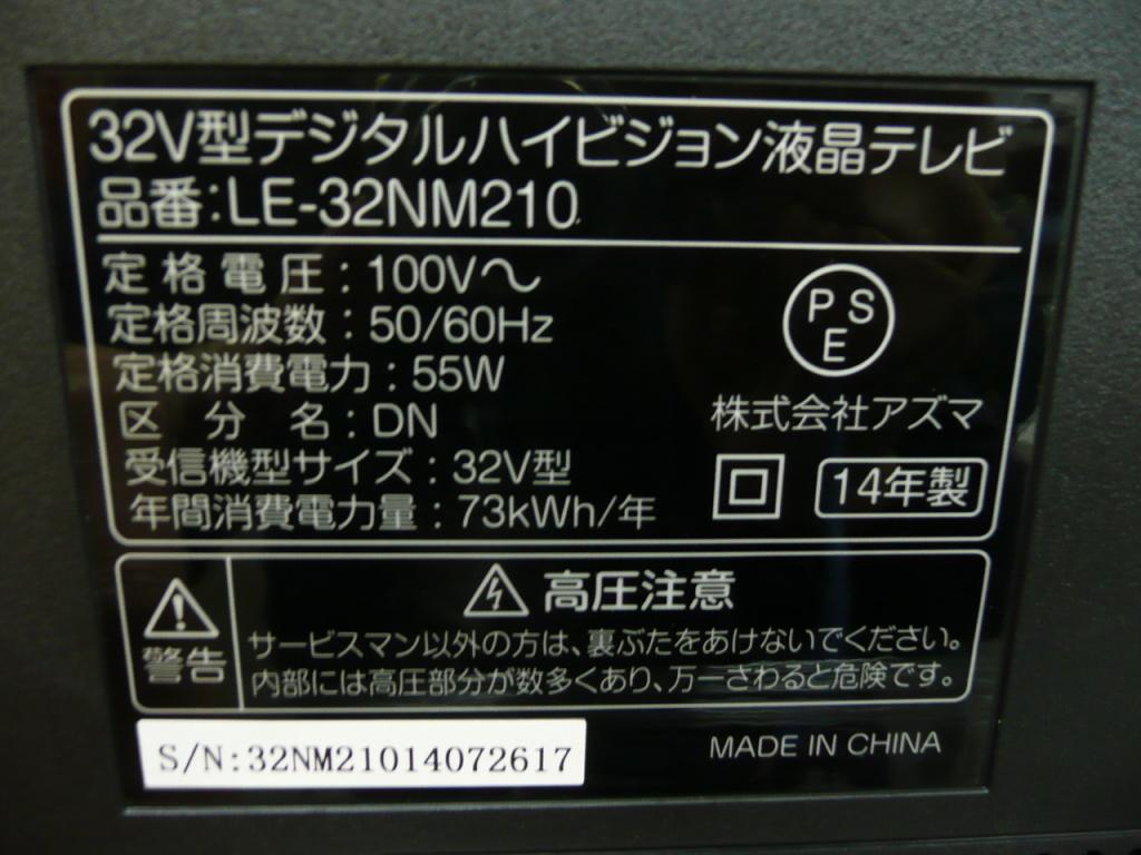 P1030073