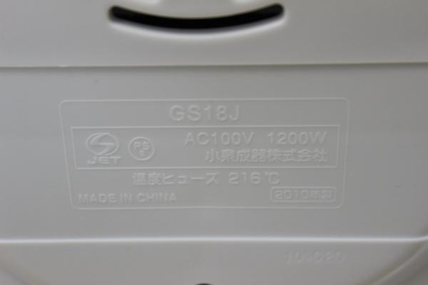 2015032300029[1]