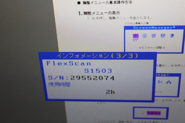 2015052800020[1]