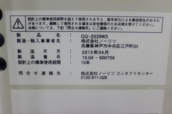 2015060800035[1]