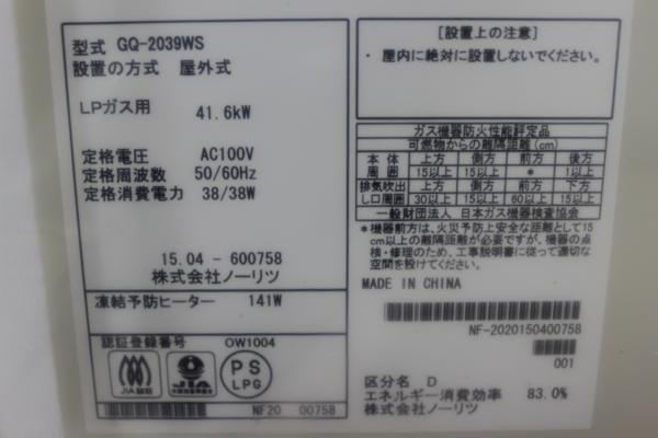 2015060800036[1]
