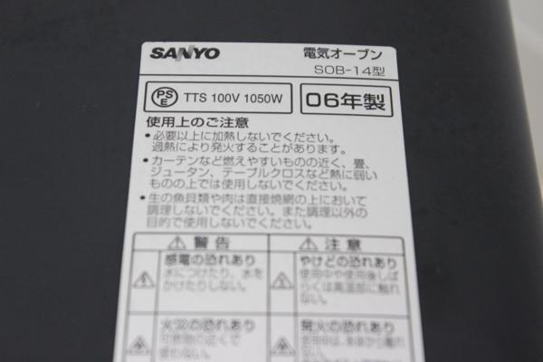 2015071600012[1]