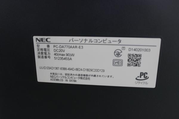 2015072300010[1]