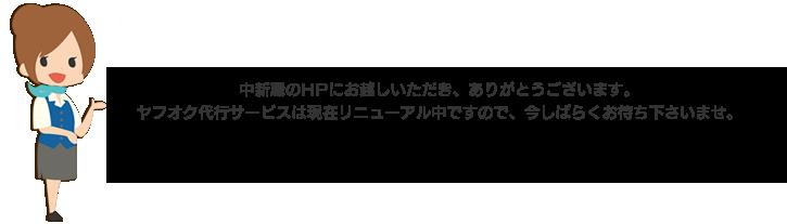 編集_工事中_r1_c1